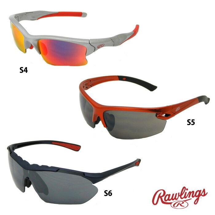 ローリングス サングラス RAWLINGS S4 S5 S6 raw17ss