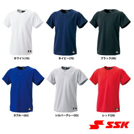 SSK 野球用 ベースボールシャツ 無地 2ボタンTシャツ BW1460 ssk17fw