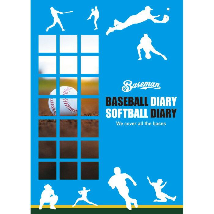 あす楽 ベースマン 野球ノート 学童 高学年 教育 低学年 中学生 stationery