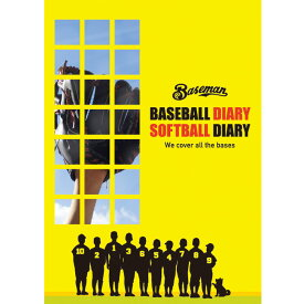 あす楽 ベースマン BM 野球ノート 教育 小学校 低学年 stationery meeting18