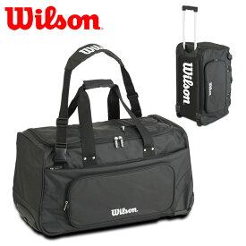 Wilson ウイルソン 野球 キャスターバッグ 約80L キャリーバッグ ホイールバッグ 審判 WTA9032BL wil18ss
