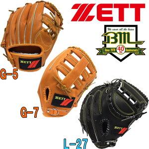 あす楽 Bm40周年記念 超限定 復刻 ゼット DYNA ZETT 野球 軟式用 グラブ スクエアラベル ZPG-B zet18ss bm40th