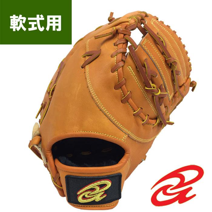 あす楽 限定 ドナイヤ 野球 軟式 ファーストミット 一塁手 Fミット ゴムソフト使用可 Donaiya DJNF don18fw