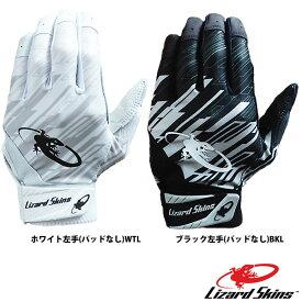 リザードスキンズ 守備用手袋 左手用 正規輸入品 WTL-BKL tom18fw