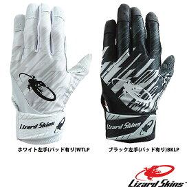 リザードスキンズ 守備用手袋 パッド付き 左手用 正規輸入品 WTLP-BKLP tom18fw