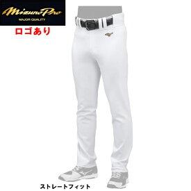 ミズノプロ 野球 ユニフォームパンツ 練習用パンツ ストレートフィット ロゴあり 12JD9F1201 miz19ss