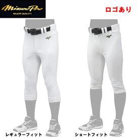 ミズノプロ 野球 ユニフォームパンツ 練習用パンツ レギュラー ショート 丈 ロゴあり 12JD9F10 13 miz19ss