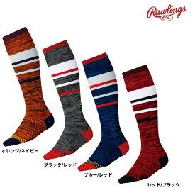 ローリングス 野球/ソフトボール用 カラー デザイン ラインロングソックス杢 AAS9S04 raw19ss