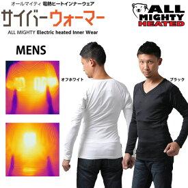 キャンペーン価格 オールマイティ 電熱ヒートインナー アンダーシャツ 防寒 サイバーウォーマー 男性用 VNLS-M mig19ss