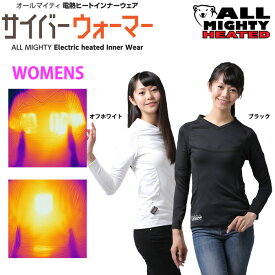 キャンペーン価格 オールマイティ 電熱ヒートインナー アンダーシャツ 防寒 サイバーウォーマー 女性用 VNLS-W mig19ss