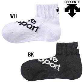 あす楽 DESCENTE デサント Move Sport 3足組 直角ソックス ショートソックス 靴下 3P SOCK DMALJB41 des19ss