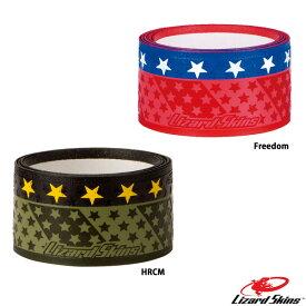 あす楽 リザードスキンズ グリップテープ 星条旗カラー FREEDOM ヒーローカモ 正規輸入品