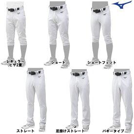 ミズノ 野球 GACHI ユニフォームパンツ 練習用パンツ ガチパンツ ロゴあり 12JD9F miz19ss