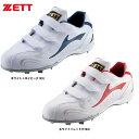 ZETT 野球用 金具 スパイク ローカット 3本ベルト グランドジャック BSR2297MB zet19ss