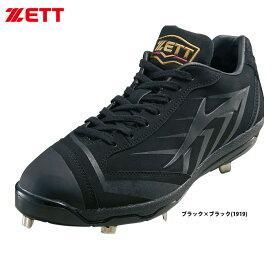 ZETT 野球用 スパイク 金具 フルミッドソール プロステイタス BSR2997 zet19ss
