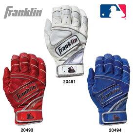 あす楽 フランクリン 野球用 バッティング手袋 天然皮革 パワーストラップ クロム POWERSTRAP-CHROME fra19ss