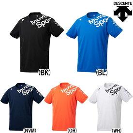 あす楽 デサント MoveSport Tシャツ サンスクリーン トレーニング 冷感 DESCENTE ムーブスポーツ DMMNJA59 des19ss