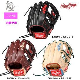 ローリングス ソフトボール グラブ 内野手用 女性用 ソフトHOH-DP GS9HDR32 raw19ss
