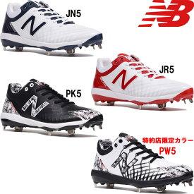 Newbalance ニューバランス 野球用 スパイク クリーツ 金属 限定カラーあり L4040v5 nb19fw