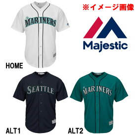 あす楽 マジェスティック イチロー レプリカユニフォーム シアトル マリナーズ MLB 7700-MVRH-MV7-51 thxichi maj18fw