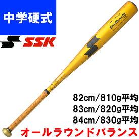 あす楽 限定カラー SSK エスエスケイ 野球用 中学硬式 金属 バット スカイビート31K WF-L SBB2002 ssk19fw 2019kou