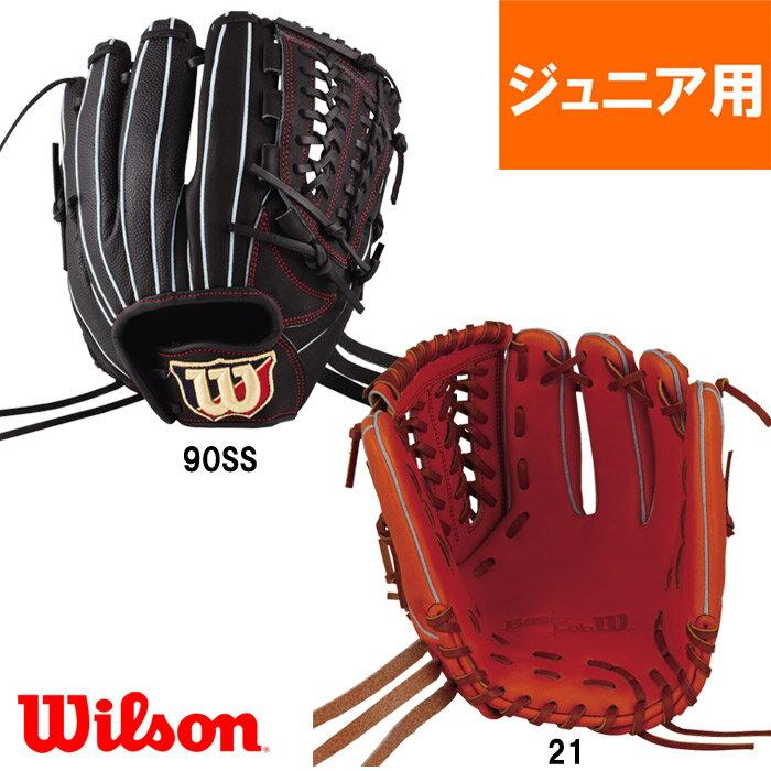 あす楽 ウイルソン 少年野球用 ジュニア用 グラブ オールラウンド 5J DUAL デュアル BASIC LAB WTARBSDJP wil19ss