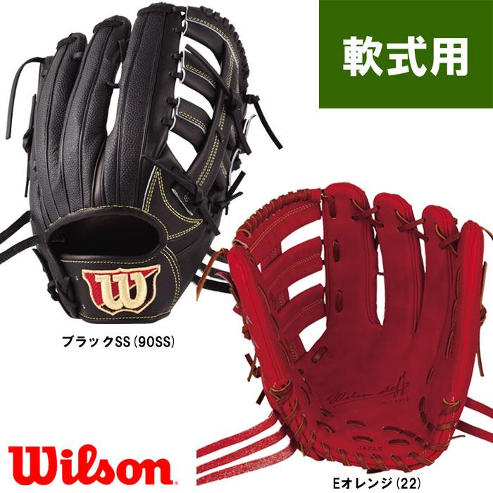 あす楽 ウイルソン 野球 軟式用 グラブ 外野用 捕球重視 サイズ12 D8型 Wilson Staff DUAL WTARWSD8T wil19ss