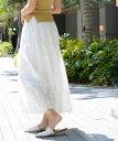 【送料無料】【1,000円均一】 BASEMENT online スカート ロング レース 刺繍 マキシ フレア ボトムス 綿 コットン 白 …