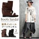 [送料無料!」サンダル レディース ブーツサンダル サマーブーツ インヒール 靴 サンダル インヒール ブーサン ヒール歩きやすい
