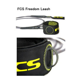 FCS Freedom Leash 6' FCS フリーダムリーシュ 6ft リーシュコード パワーコード