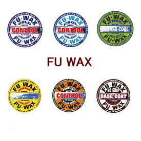 【サーフィン ワックス】 FU WAX フーワックス サーフィン ワックス 送料無料