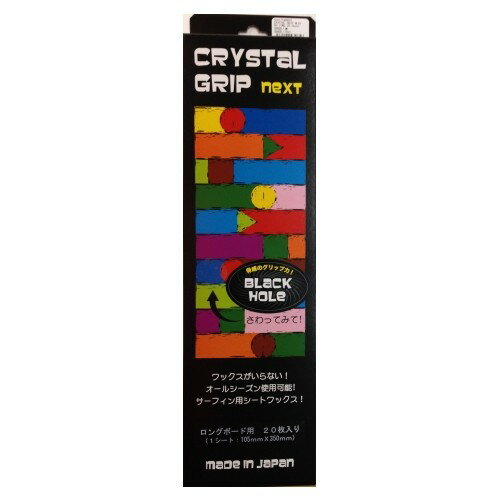 CRYSTAL GRIP NEXT BLACK HOLE ロング デッキパッド クリスタル グリップ20枚入り(ロングボード用)ブラックホール送料無料!