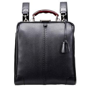 ダレスバッグ豊岡鞄ダレスバック3wayバッグビジネスがま口バッグがま口リュックビジネスバッグリュック出張ビジネスバッグリュック防水父の日プレゼント【LIZARD縦型Lサイズ全3色B416インチPCYK3youtaヨータ】