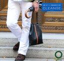 巾着 ポーチ サコッシュ キンチャク 3WAY ショルダーバッグ メンズ レディース 日本製 カジュアル 散歩 休日 軽量 抗菌 抗ウイルス加…