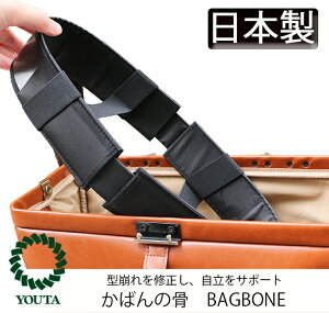 ダレスバッグダレスバッグレザービジネスリュック防水メンズレディースブリーフケース軽量A5自転車ネイビーブラックブラウンビジネスリュック豊岡日本製Y-0096