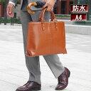 【SALE半額】ビジネスバッグ ビジネスバッグ メンズ ショルダー付き ビジネスバッグ 3way ブリーフケース ビジネスバック レディース …