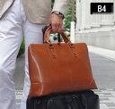 【SALE30%OFF】ビジネスバッグ メンズ ボストンバッグ ブリーフケース ビジネスバック ビジネス鞄 自立 レディース 出張 軽量 3way シ…