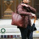 【トートバッグ メンズ ビジネス】A4 ビジネストートバッグ メンズ ギフト 父の日 就活 仕事 バッグ ジム youta バッグ ヨータ Y30 …