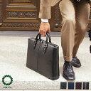 ビジネスバッグ メンズ 自立 防水 ビジネスバック 出張 ビジネスバッグ A4 軽量 肩掛けバッグ ボストンバック メンズ 3way バッグ ブリ…