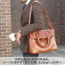 ビジネスバッグ メンズ ビジネスバッグ ブリーフケース ビジネスバック ビジネス鞄 自立 レディース A4 軽量 3way ショルダーバッグ バ…