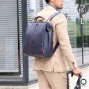 3way バッグ ビジネス ダレスバッグ 豊岡 ダレスバック がま口 バッグ がま口 リュック ビジネスバッグ リュック 出張 ビジネスバッグ …