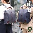 3way バッグ ビジネス ダレスバッグ 豊岡 ダレスバック がま口 バッグ がま口 リュック ビジネスバッグ リュック ビジネスリュックサッ…