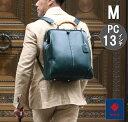 【先着30名本革キーストラップ無料】ダレスバッグ ドクターズバッグ レザー 牛革付属 豊岡鞄 レディース メンズ 日本製 豊岡 ビジネス…