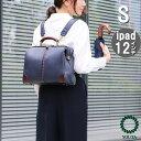 ダレスバッグ 豊岡 ダレスバック レディース ミニリュック 3way バッグ ビジネス がま口 バッグ がま口 リュック ビジネスバッグ ビジ…