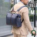 ダレスバッグ 豊岡鞄 ダレスバック ボストンバック メンズ 3way バッグ ビジネス がま口 リュック ビジネスバッグ リュック メンズ バ…