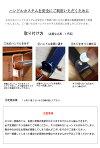 丸手ハンドル単品販売ページ