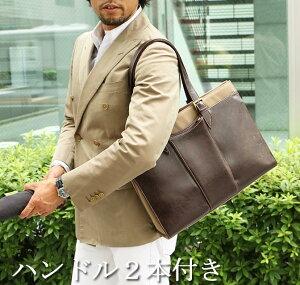youta-防水レザーのビジネスバッグ・ビジネスバック・businessbag・メンズバッグ・メンバック・mensbag