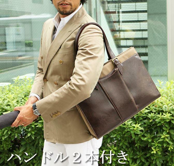 ビジネスバッグ メンズ ビジネスバッグ 軽量 人気 ブリーフケース ビジネスバック ビジネス鞄 軽量 レザー 防水 A4 ビジネスバッグ 通勤 ブラック