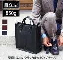 ビジネスバッグ ビジネスバック ブリーフケース ビジネス鞄 メンズ レディース メンズバッグ bag 軽量 ブリーフバッグ ビジネス レザ…