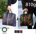 ビジネスバッグ ショルダー ビジネスバッグ 3way ブリーフケース ビジネスバック メンズ レディース レザー 防水 A4 軽量 コンパクト…
